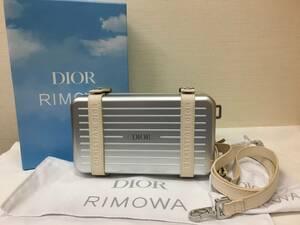 ディオール リモワ パーソナルクラッチ アルミニウム DIOR RIMOWA 箱付き