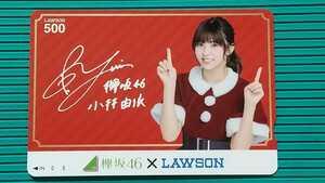 3.{ :. pre дзельква склон 46 Kobayashi Yui / дзельква склон 46 LAWSON оригинал QUO card QUO500 1 листов.