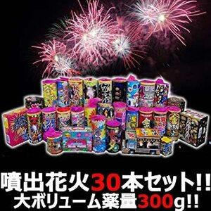 [.. set ] flower fire shop cho chair!.. flower fire set 30 kind 30ps.@! medicine amount 300g! volume full point set