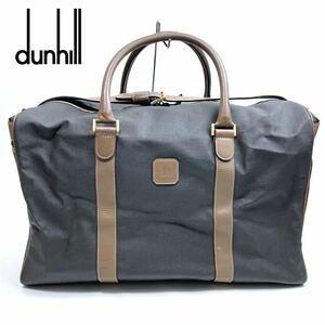 良品◇dunhill ダンヒル◇フランス製 PVC×レザー ボストンバッグ/旅行鞄 旅行・出張・ビジネスに!