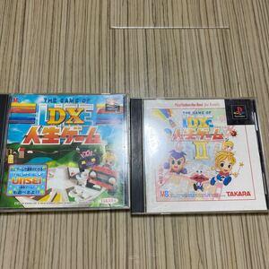 プレイステーション PSソフト 人生ゲーム