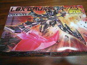 LBX ダンボール戦機 グルゼオン