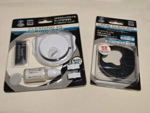 PSP レンズクリーナー  クリーニングキット セット サイバーガジェット 製 UMD ピックアップレンズ