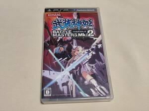 PSP 武装神姫 バトルマスターズMk.2