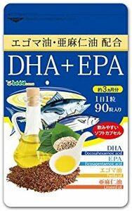 新品◆VF約3ヶ月分 シードコムス77-3H亜麻仁油 エゴマ油配合 DHA+EPA サプリメント 約3ヶ月分 90粒 青魚 美容