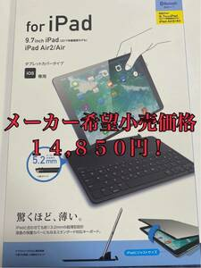 キーボード ワイヤレス 無線 Bluetooth iPad 第5世代 (2017年発売モデル) 超薄型 日本語 65キー シルバー エレコム┃TK-FBP068ISV4