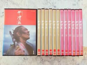 DVD 平清盛 大河ドラマ 全13巻