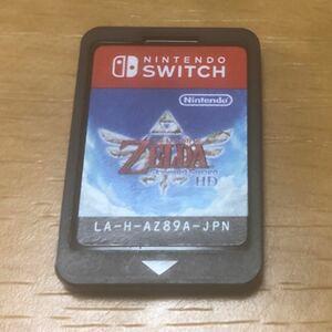 Nintendo Switch ゼルダの伝説 スカイウォードソード ソフトのみ