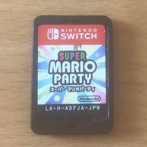 Nintendo Switch スーパーマリオパーティー ソフトのみ