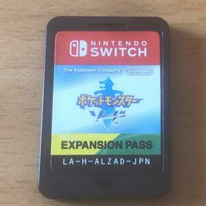 Nintendo Switch ポケットモンスターソード+エキスパンションパス ソフトのみ