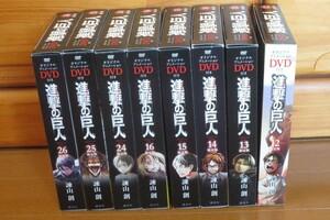 進撃の巨人 12-16 24-26巻 限定版