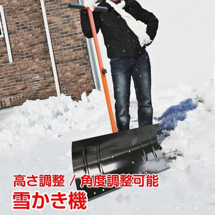 除雪 シャベル 雪かき 道具 雪かき機 タイヤ付き 冬 高さ調整 角度調整 調節可能 除雪用具 キャスター 手押し 車輪 雪掻き 快適 ny219