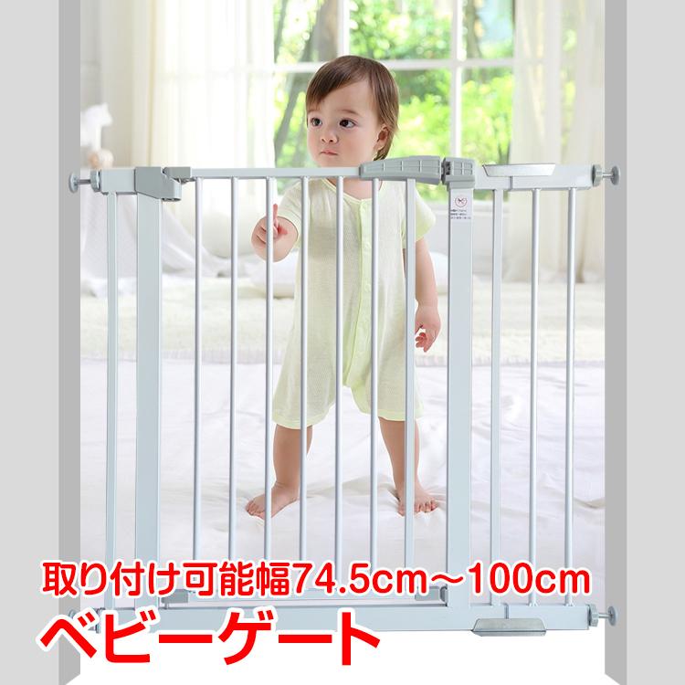 ベビーゲート ペットゲージ フェンス 柵 子供 赤ちゃん ペット ガード 脱走防止 幅調整 拡張フレーム オートクローズ ny368