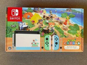 ニンテンドースイッチ本体 あつまれどうぶつの森セット & Joy-Con充電器 Nintendo Switch