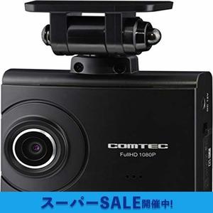 ZDR-022 コムテック ドライブレコーダー ZDR-022 200万画素 Full HD ノイズ対策済 夜間画像補正 LED