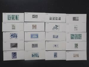 ★★フランス領など★未使用切手★小型47枚★②★★