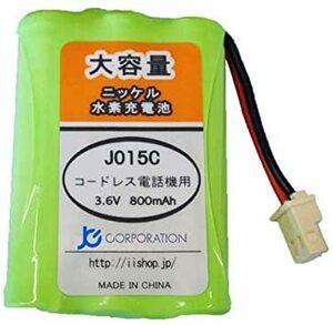 【JC】SANYO NTL-200/TEL-BT200 対応 ニッケル水素 互換 充電池 容量拡張版:800mAh