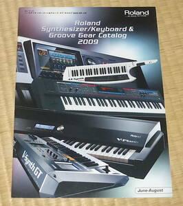 Roland Synthesizer Keyboard 2009 ☆ ローランド カタログ キーボード シンセサイザー