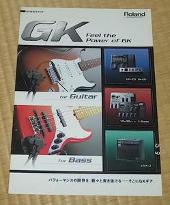 Roland GK Catalog 2004 ☆ ローランド カタログ GUITAR SYNTHESIZER ギター・シンセサイザー V-Guitar V-Bass