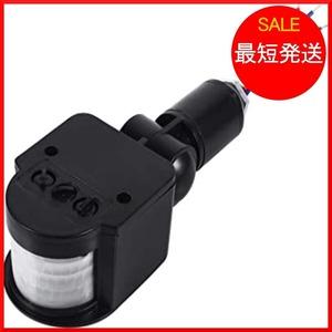 新品 a-1./ Qillu 赤外線センサースイッチ モーションセンサー検出スイッチ 人感センサー 自動 照明 屋外/屋内 2-