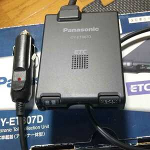 ●軽自動車登録パナソニック807Dアンテナ一体音声シガーソケット差し込みすぐに軽自動車に使用できます、高速道路走行確認してます