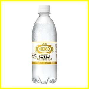 新品1R アサヒ飲料 ウィルキンソン タンサン 490ml×24本 迅速対応 エクストラ 炭酸水 490ml&ti7OU7
