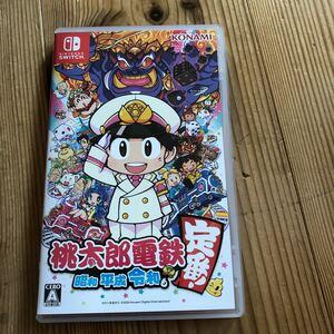 桃太郎電鉄〜昭和 平成 令和も定番!〜  Nintendo Switch Switch 任天堂スイッチ