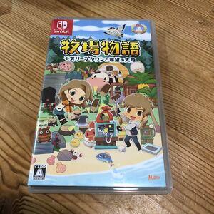 牧場物語 オリーブタウンと希望の大地 Nintendo Switch 任天堂スイッチ