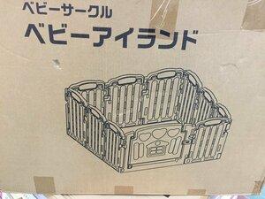 產品詳細資料,日本Yahoo代標 日本代購 日本批發-ibuy99 引-768 ♪A12 大阪 引取限定 ベビー用品 ベビーサークル ベビーアイランド