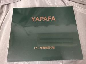 15-452 ◎A10 未使用品 YAPAFA IPL 多機能脱毛器 脱毛器 光美顔器 美容用品