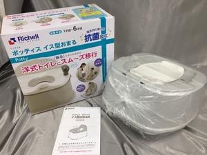 產品詳細資料,日本Yahoo代標 日本代購 日本批發-ibuy99 20-618 ◎A13 ベビー用品 ベビーグッズ トイトレ トイトレ用品 おまる 排泄用品 ポッテ…