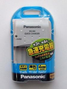 新品 充電器 単3 単4 ニカド ニッケル水素充電池用 充電器 BQ-390 エネループ 海外対応 高性能