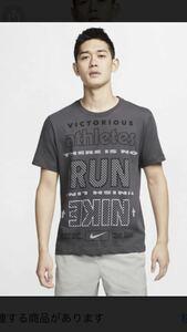 NIKE ナイキ Tシャツ 半袖 メンズ DRI-FIT ワイルド ラン 1 Tシャツ CT3860-060 Mサイズ 送料込み