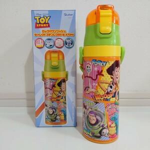 トイストーリー 新品 470ml ロック付ワンプッシュダイレクトボトル