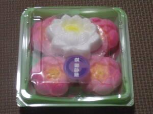 超激安!!■即決■数量限定品 お供え物用 砂糖菓子蓮華型 約30g 10個(5個×2パック) 同梱可能