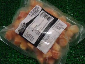超激安!!■即決■数量限定品 なんと1パック99円 すいか スイカ 西瓜 ブツ切り 500g(500g×1パック) 同梱可能