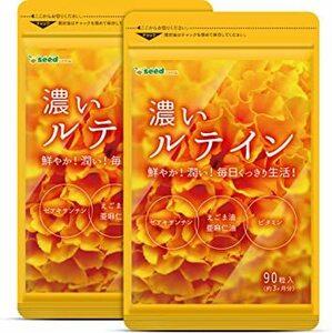 約6ケ月分 シードコムス 濃い ルテイン サプリメント 約6ケ月分 180粒 ルテイン サプリ 亜麻仁油 エゴマ油 ビタミンA