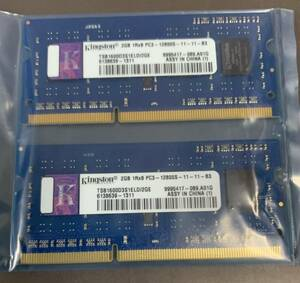 Kingstone made DDR3 SO-DIMM PC3-12800S-11-11-B3 2GBx2 sheets