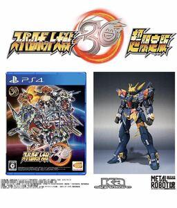新品未開封●PS4 スーパーロボット大戦30 超限定版 Amazon.co.jp限定●