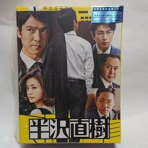 半沢直樹 -ディレクターズカット版- Blu-ray BOX 初回生産限定特典封入