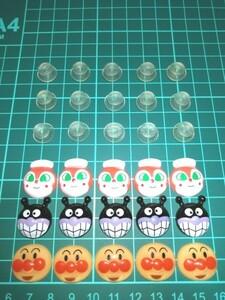 アンパンマン ドキンちゃん ばいきんまん デコパーツ 3種類×5個 合計15個 ジビッツ用土台パーツ付き B