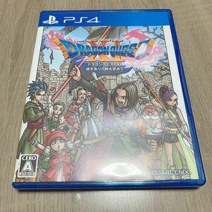 PS4 ドラゴンクエスト11 ゲームソフト