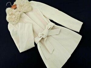 KUMIKYOKU 組曲 アンゴラ混 襟ラビットファー コート size2/アイボリー ◆■ ☆ bjc6
