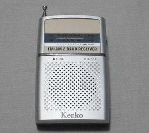 Kenko AM/FM コンパクトラジオ 「KR-001」 ケンコー 光学