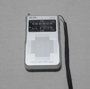 ELPA AM/FM コンパクトラジオ 「ER-C37F」 朝日電器