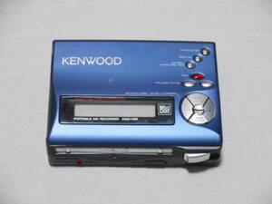 KENWOOD ポータブルMDレコーダー 「DMC-F5R」 ジャンク品