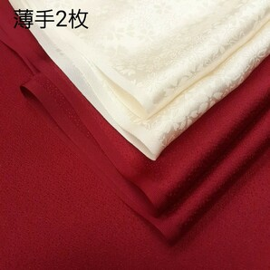 正絹 101203 無地 薄手 桜柄 白色 赤色 シルク2枚 はぎれ ハギレ リメイク ハンドメイド