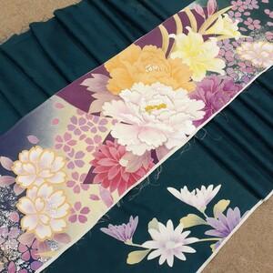 正絹 100196 深緑色 花柄 シルク4枚 はぎれ ハギレ リメイク ハンドメイド