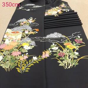 正絹 100193 黒色 花柄 古典柄 シルク350cm はぎれ ハギレ リメイク ハンドメイド