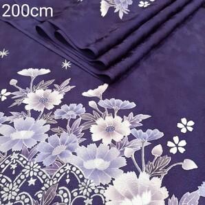正絹 101102 紫色 花柄 シルバー色柄 銀色 シルク200cm はぎれ ハギレ リメイク ハンドメイド